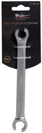 Ключ рожковый AIRLINE AT-FNS-06 (12 / 14 мм) Cr-V