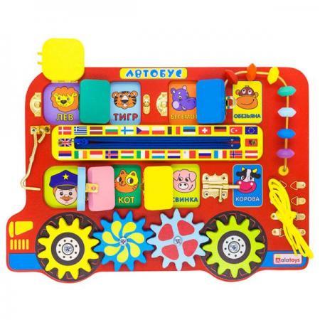Бизиборд Алатойс Автобус бизиборд алатойс автобус