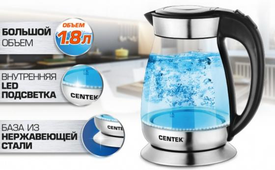 Чайник Centek CT-0055 2200 Вт прозрачный чёрный 1.8 л стекло
