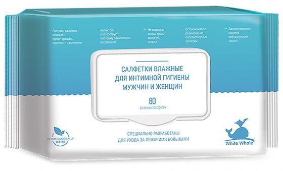 Салфетки влажные White Whale 30016 80 шт для лежачих больных 45 pcs pack animal blue whale fish mini paper sticker diary decoration diy scrapbooking label seal sticker stationery