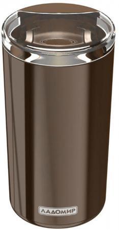 Кофемолка Ладомир 5 200 Вт коричневый pirelli st01 445 45r19 5 160j
