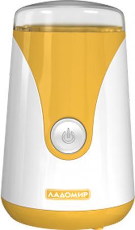 Кофемолка Ладомир 6-2 180 Вт оранжевый кофемолка ладомир 6 арт 7