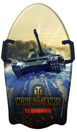 Ледянка World of Tanks, с плотн.ручками, 92см цена 2017