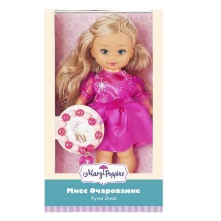 Кукла Элиза «Мисс Очарование» с малин. браслетом цена и фото
