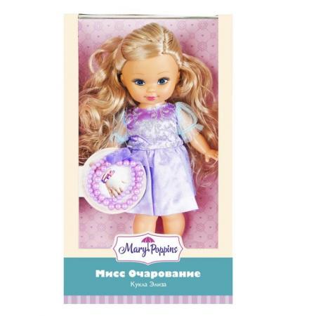 """цены на Кукла Mary Poppins Элиза """"Мисс Очарование"""" с сирен. браслетом 451213  в интернет-магазинах"""