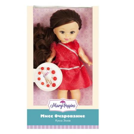 Кукла Элиза «Мисс Очарование» с крас. Браслетом цена и фото