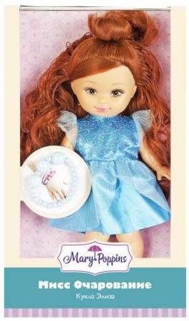 Кукла Элиза «Мисс Очарование» с голуб. Браслетом цена и фото