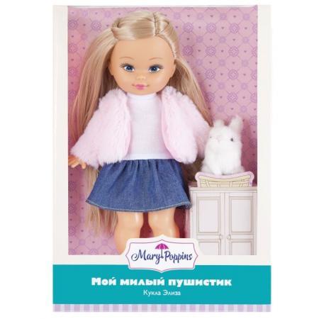 Кукла Mary Poppins Элиза Мой милый пушистик, зайка 26 см 451237 кукла mary poppins элиза мой милый пушистик зайка