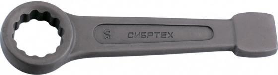 Ключ накидной СИБРТЕХ 14274 (32 мм) кольцевой ударный накидной силовой ударный ключ 27мм king tony 10b0 27