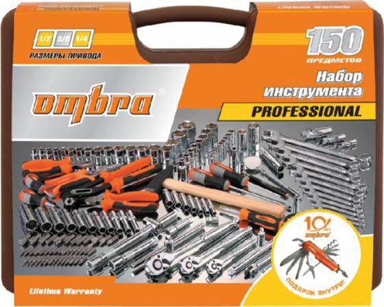 Набор инструментов OMBRA OMT150S18 юбилейная серия универсальный 1/4 3/8 и 1/2150предметов насадка ombra торцевая 1 4 dr с вставкойбитой torx® t20 114320