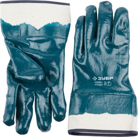 Перчатки ЗУБР 11270-XL рабочие с полным нитриловым покрытием размер xl (10) перчатки сварщика кожаные с подкладкой xl