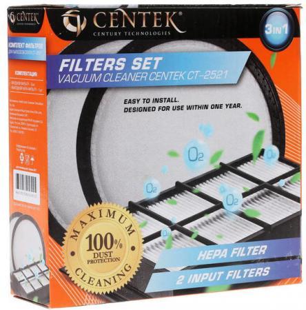 Набор фильтров для пылесосов Centek CT-2521-A круглые