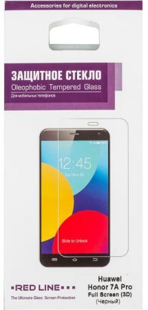 Защитное стекло для экрана Redline черный для Huawei Honor 7A Pro 3D 1шт. (УТ000014478) цена и фото