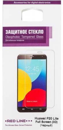 Защитное стекло для экрана Redline черный для Huawei P20 Lite 3D 1шт. (УТ000015072) цена и фото