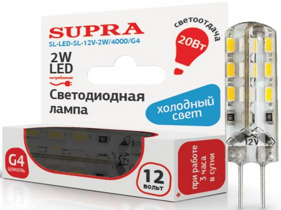 Лампа светодиодная Supra SL-LED-12V-2W/4000/G4 festoon 31mm 1 2w 48lm 12 smd 1210 led white light car reading lamps door lamps 12v 2 pcs