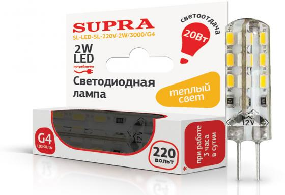 Лампа светодиодная Supra SL-LED-SL-220V-2W/3000/G4 бра colosseo susanna 80311 2w