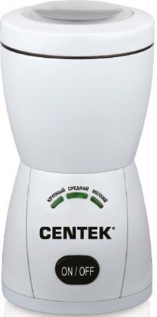 Кофемолка Centek CT-1354 W цена и фото