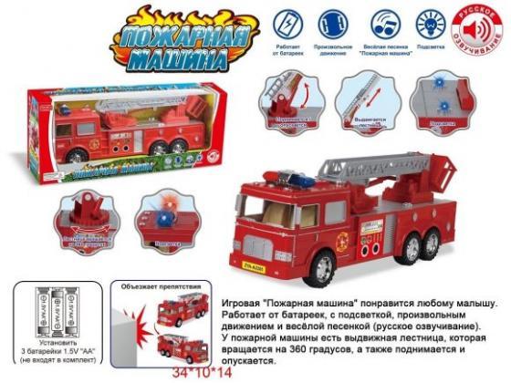 Пожарная машина Наша Игрушка Пожарная машина красный ZY437287