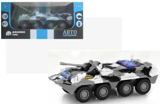 Танк Автопанорама Танк металлический хаки 1200082 танк zhorya танк хаки в85860
