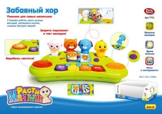 Пианино Наша Игрушка Забавный хор 7731 игрушка