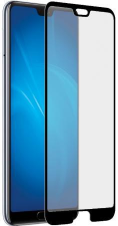 Закаленное стекло 3D с цветной рамкой (fullscreen) для Huawei P20 DF hwColor-66 (black)