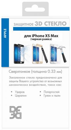 Закаленное стекло 3D с цветной рамкой (fullscreen) для iPhone XS Max DF iColor-18 (black)