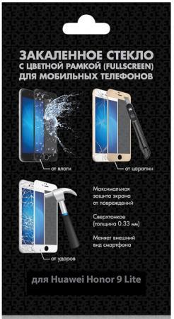 Закаленное стекло с цветной рамкой (fullscreen) для Huawei Honor 9 Lite DF hwColor-36 (white) аксессуар закаленноестеклодляhonor9