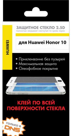 Закаленное стекло с цветной рамкой (fullscreen+fullglue) для Huawei Honor 10 DF hwColor-55 (blue) цена