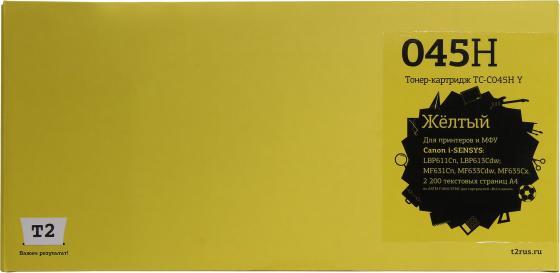 Фото - Картридж T2 TC-C045HY для Canon i-SENSYS LBP611Cn/613Cdw/MF631Cn/633Cdw/635Cx (2200 стр.) Желтый, с чипом tc c046h m картридж t2 для canon i sensys lbp653cdw 654cx mf732cdw 734cdw 735cx 5000 стр пурпурный с чипом