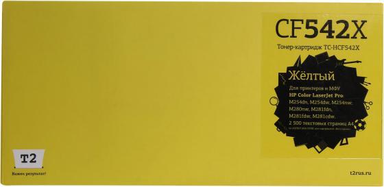 Фото - Картридж T2 TC-HCF540X желтый (yellow) 2500 стр. для HP Color LaserJet Pro M254/280/281 картридж t2 tc hcf540x голубой cyan 2500 стр для hp color laserjet pro m254 280 281