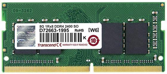 Оперативная память для ноутбука 8Gb (1x8Gb) PC4-19200 2400MHz DDR4 SO-DIMM CL17 Transcend JM2400HSB-8G