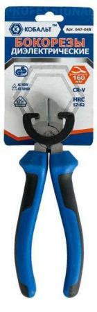 Бокорезы КОБАЛЬТ 647-048 диэлектрические 160мм cr-v подвес ножницы по металлу кобальт 647 482 250 мм правый рез cr v