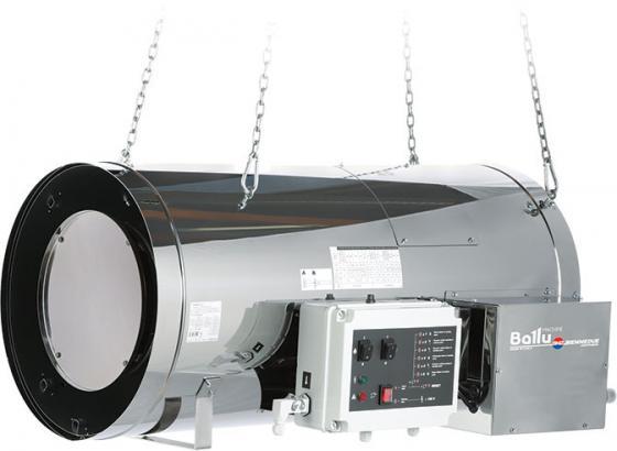 Купить Тепловая пушка газовая BALLU Biemmedue GA/N 45 C 250 Вт серый