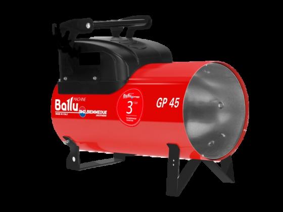 Теплогенератор мобильный газовый Ballu-Biemmedue GP 65А C