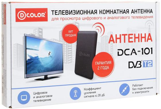 Антенна D-COLOR DCA-101 d color dc1002hd