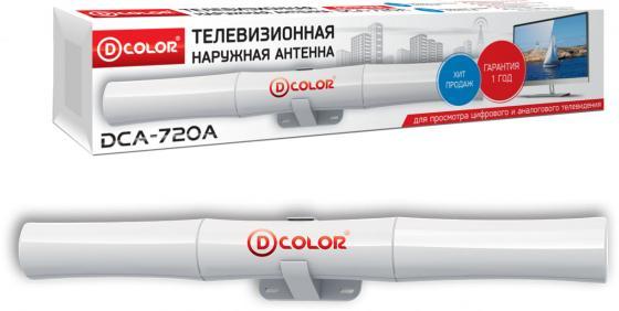 Антенна D-Color DCA-720А d color dc1002hd