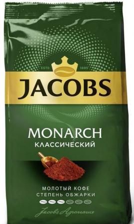 цена Кофе молотый Jacobs Monarch Classic 230 грамм 4251755 онлайн в 2017 году
