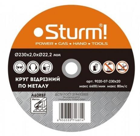 Круг отрезной STURM! 9020-07-230x20 по металлу армированный размер 230x2.0x22.23 диск sturm 9020 07 230x20 отрезной по металлу 230x2 0x22 2mm