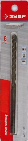 Сверло по камню ЗУБР 2922-150-08 МАСТЕР ударное 8х150мм набор сверл универсальный зубр мастер 2922 h8 z01