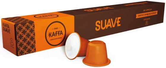 Кофе в капсулах KAFFA Suave кофе в капсулах tassimo карт нуар кафе лонг интенс 128г