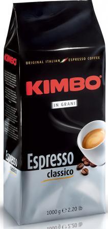 Кофе в зернах Kimbo Grani 1000 грамм кофе в зернах kimbo delonghi espresso classic 1000 г
