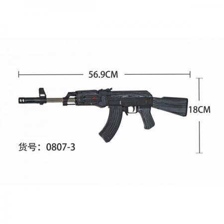 цена на Автомат Shantou Gepai 0807-3 черный 1B00714