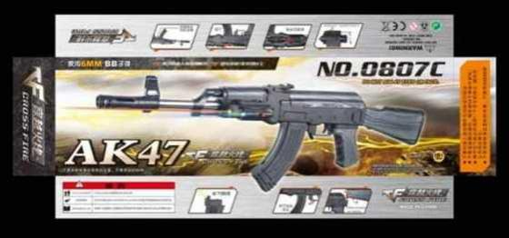 Автомат Shantou Gepai АК-47 серый 1B00712 автомат shantou gepai ак 47 серый 1b00712