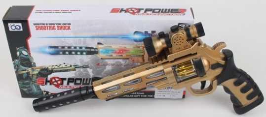 Пистолет Shantou Gepai 959-1 золотистый B1685124 оружие shantou gepai overlord золотистый 36b 1