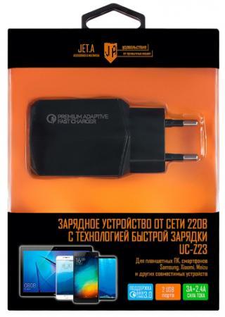 Сетевое зарядное устройство Jet.A UC-Z23 3/2.4 A черный сетевое зарядное устройство jet a uc c14 usb c 2 1a черный