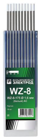 Электроды для сварки Кедр WZ-8-175 1.6 мм