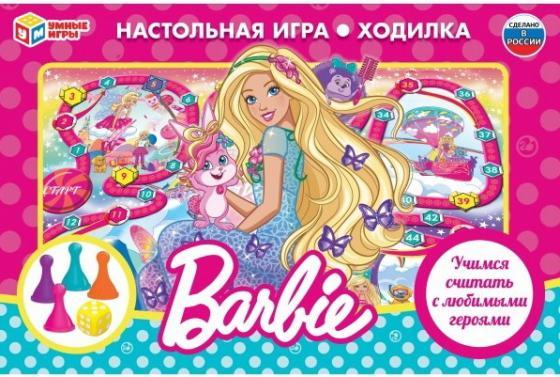 Купить Настольная игра ходилка УМКА Барби, Настольные игры для детей