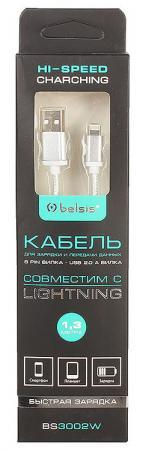 Кабель Lightning 1.2м Belsis BS3002W круглый белый кабель belsis lightning usb а белый 0 95 м bs3015