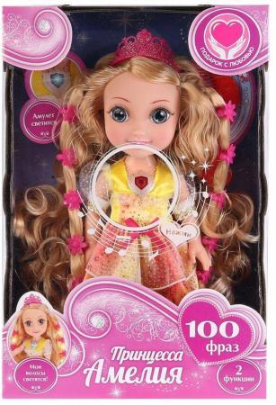 Кукла Карапуз Принцесса Амелия 36 см говорящая куклы карапуз кукла принцесса золушка