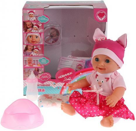 Кукла Карапуз Нюша 30 см писающая пьющая карапуз кукла рапунцель со светящимся амулетом 37 см со звуком принцессы дисней карапуз